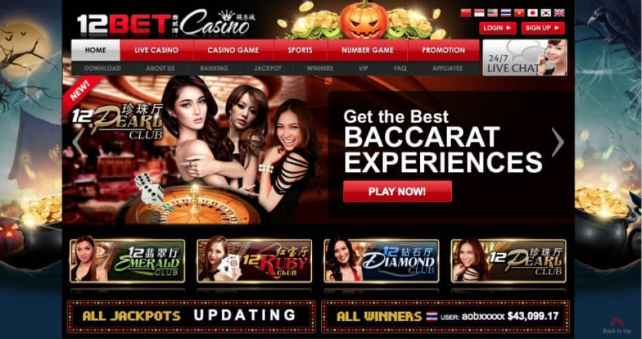 12 Bet Casino